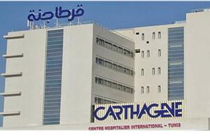 Clinique Carthagène