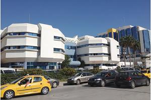 Clinique Al Manar